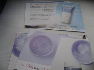 シミウス 化粧水 成分